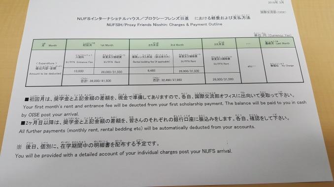20160314_095845